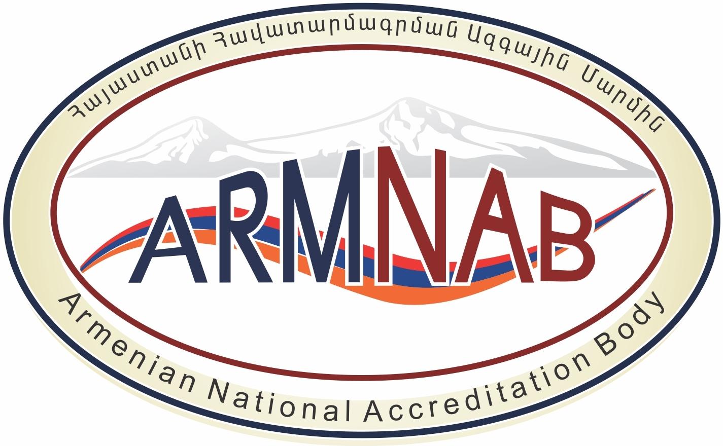 Logo ARMNAB